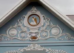 A Casa da Princesa - Inventário Histórico